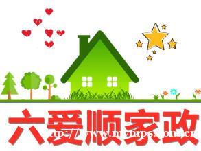 日常保洁 | 支持墙面清洁、除虫除蚁、家电清洁等 | 明码标
