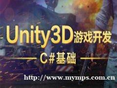 游戏开发 Unity3D等 海口影视后期剪辑培训