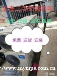 空调出售,出租,免费安装送货。回收,安装移机,二手家电回收